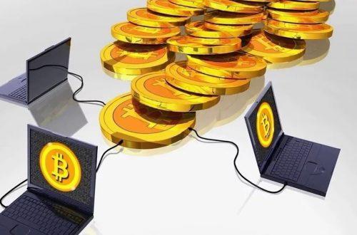 Обмен электронной валюты