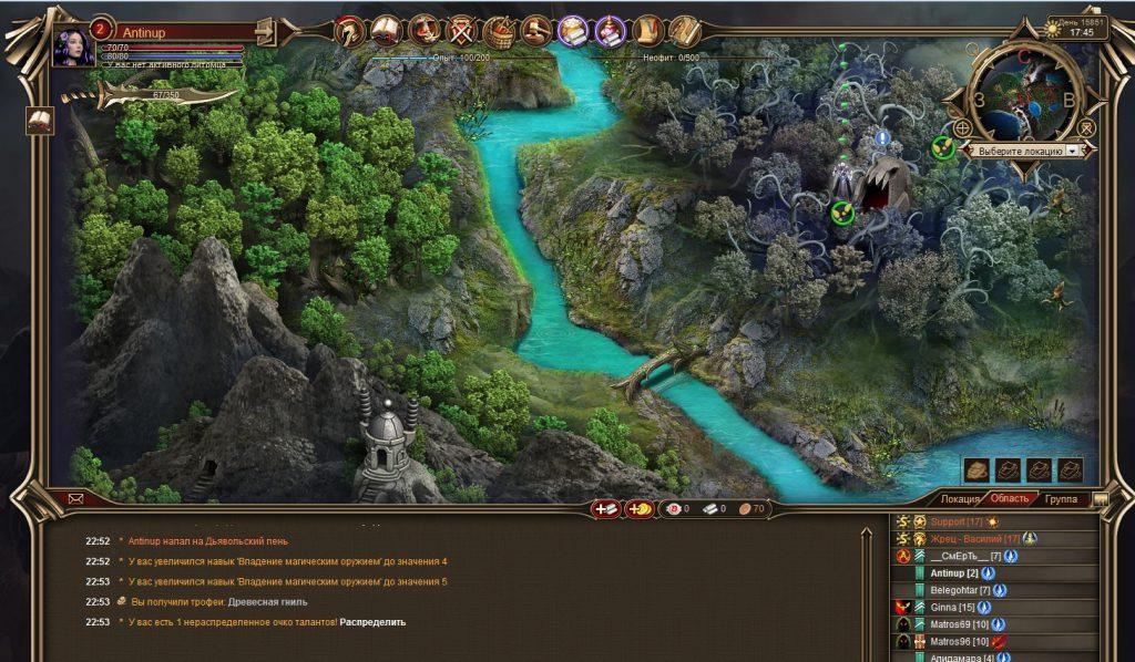 Обзор игры Раздор